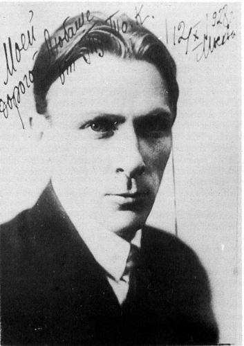 The career of Mikhail Bulgakov, the author of Master and Margarita